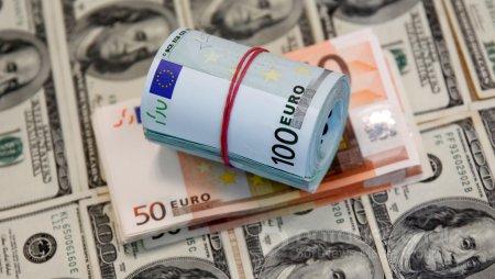 Курс евро к сомони на сегодня в Таджикистане в 2021 году на всех банках